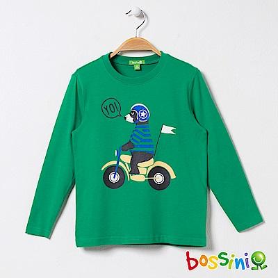 bossini男童-印花長袖T恤07黃綠