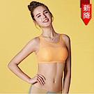 曼黛瑪璉 紓壓好動IceBar背心式內衣  M-XL(橙黃橘)