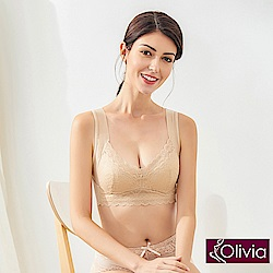 Olivia 無鋼圈雙V極致透肌蕾絲內衣-膚色