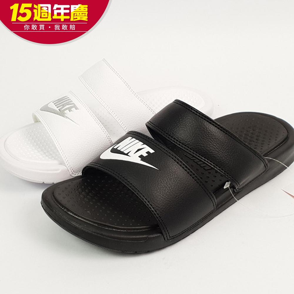NIKE 涼拖鞋 BENASSI 女鞋 黑白擇一 @ Y!購物