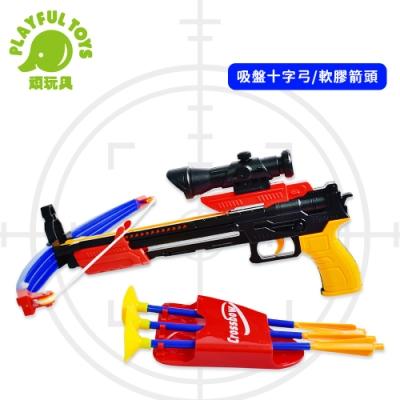 Playful Toys 頑玩具 吸盤十字弓(模擬射擊玩具)