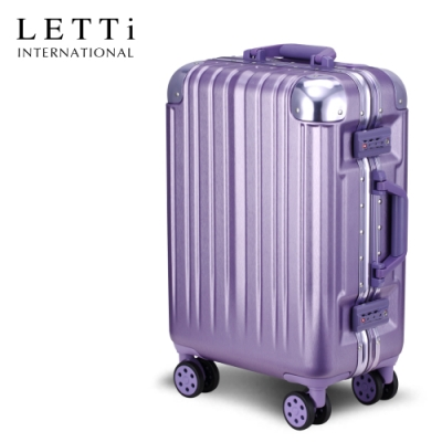 LETTi 太空漫遊II 20吋鋁框行李箱(女神紫)