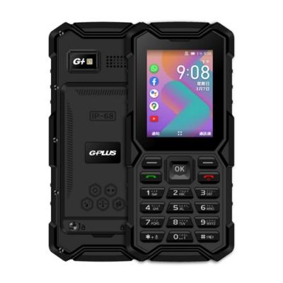 GPLUS F5 大電量IP68三防4G直立式手機
