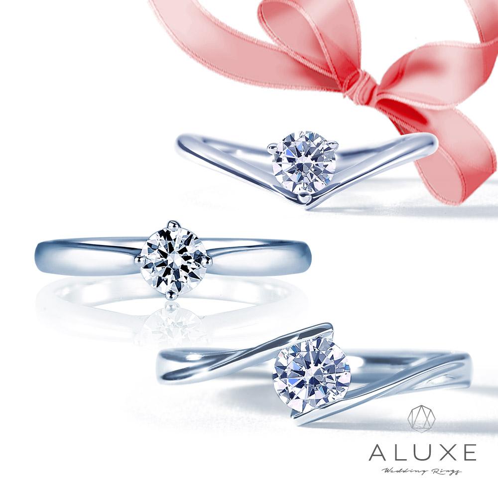 ALUXE亞立詩GIA0.40克拉 E/SI2 3EX 鑽石求婚女戒