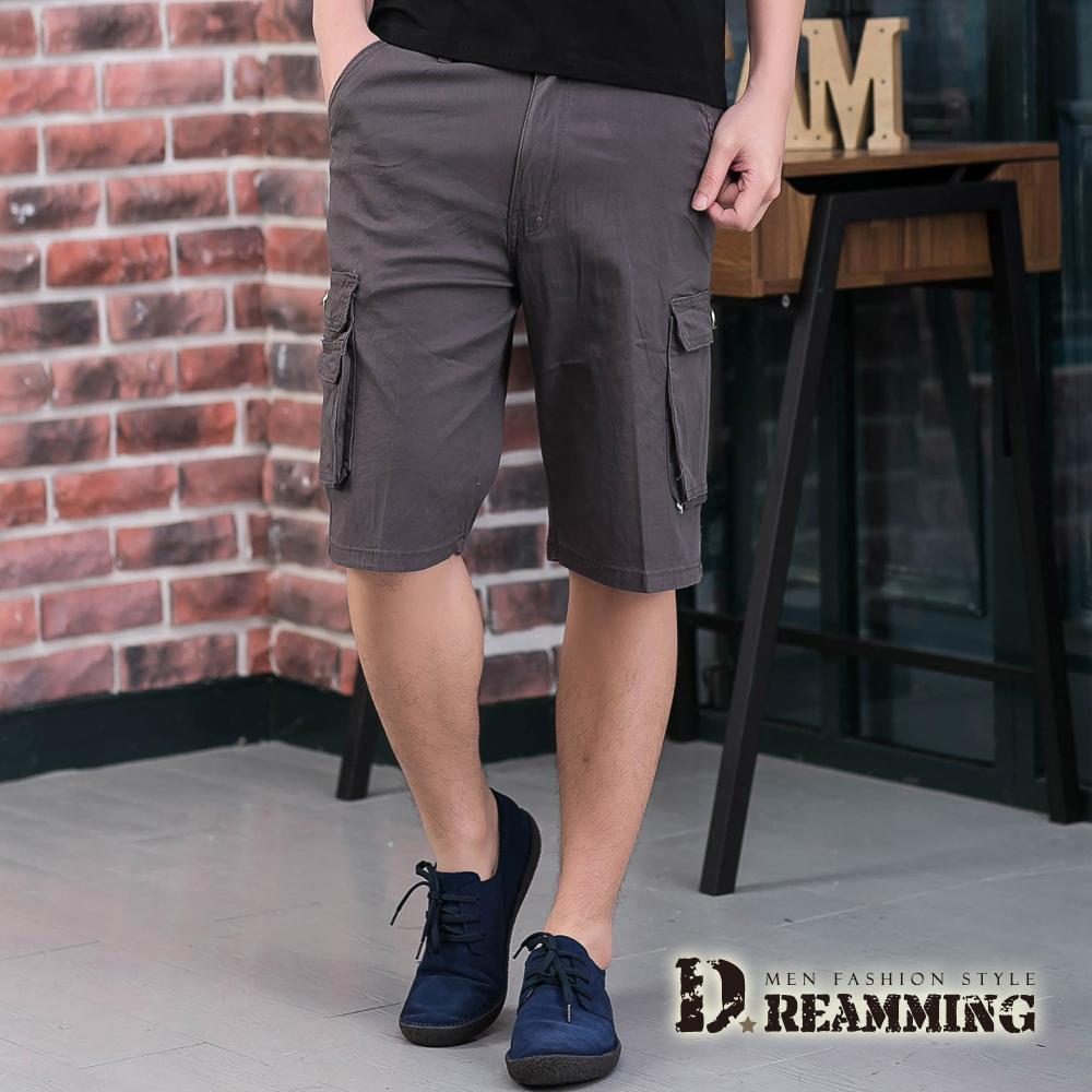 Dreamming 超輕薄多口袋伸縮休閒工作短褲-深灰