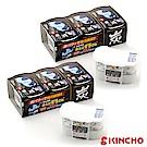 okamoto 岡本 小象加炭除濕盒550ml-3個入/2組(HK-CL9781)