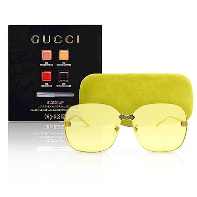 GUCCI 極致顯色唇膏試色卡(4x0.8g)+時尚太陽眼鏡(黃)