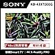 SONY索尼 43吋 4K HDR 連網液晶電視 KD-43X7000G product thumbnail 2