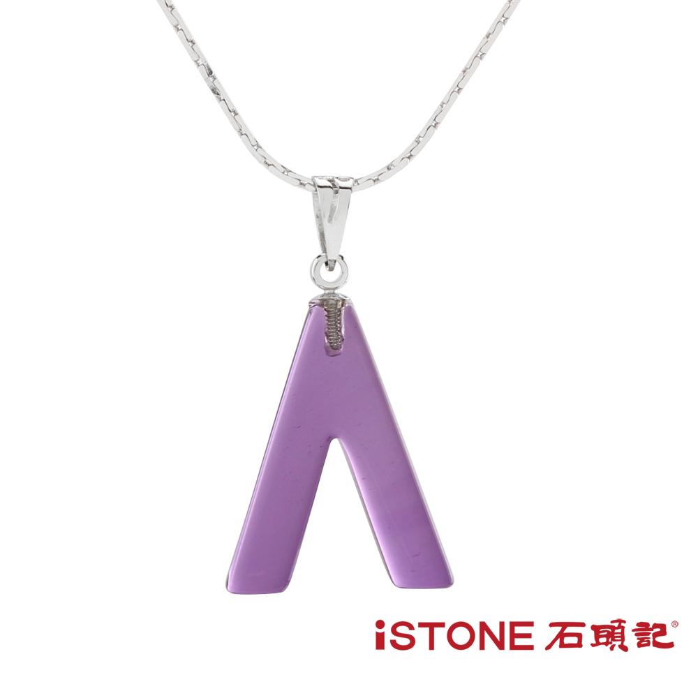 石頭記 紫水晶項鍊-許願骨-小