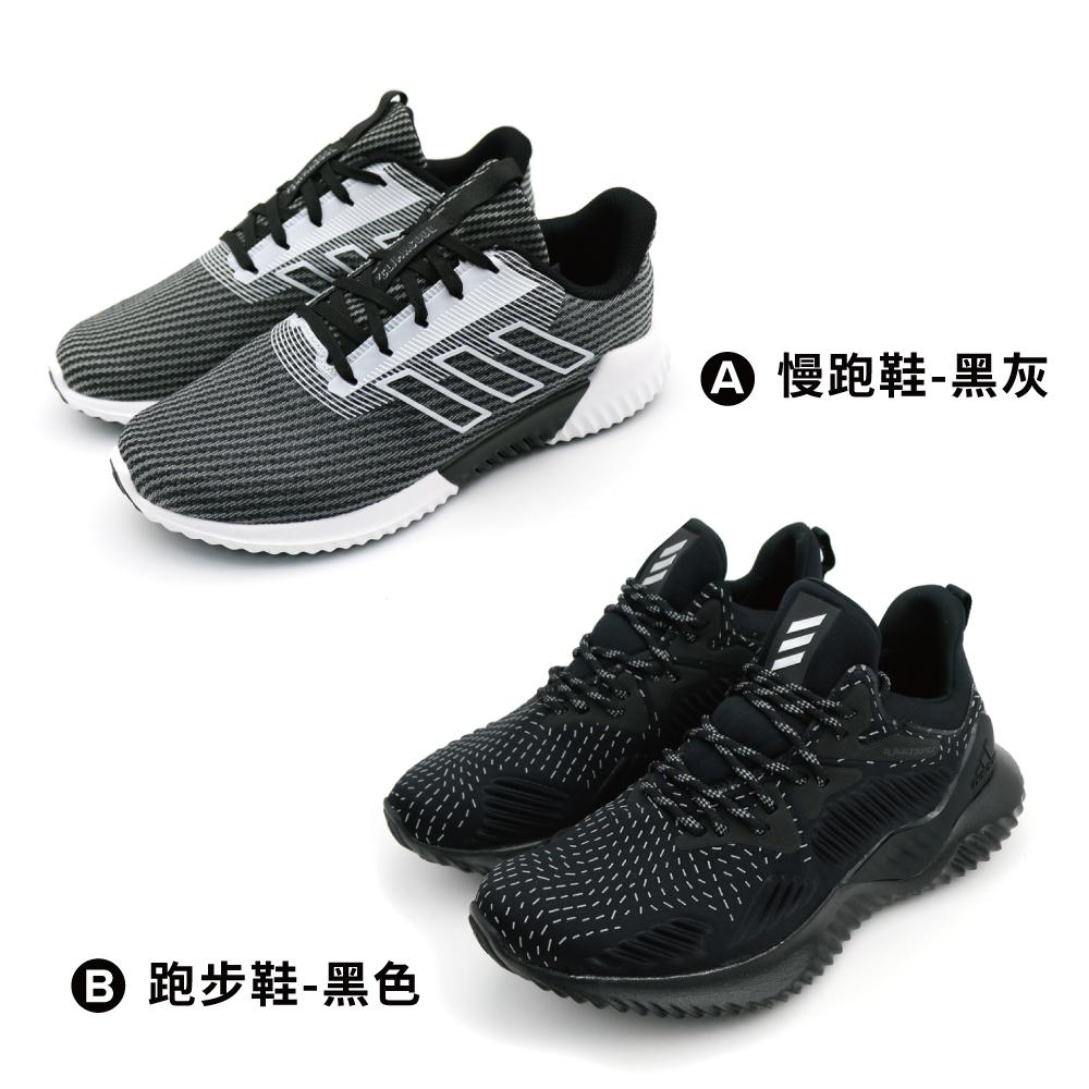 [時時樂限定] ADIDAS中大童鞋(兩款任選)