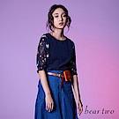 beartwo 太空漫遊五分袖造型上衣(深藍)