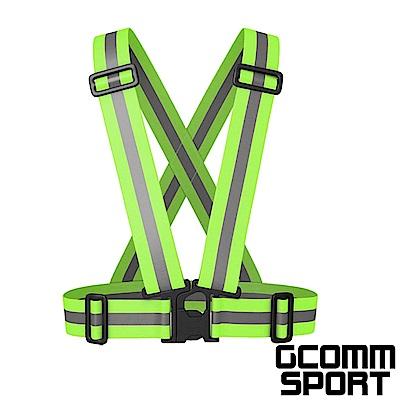 GCOMM SPORT 多用途運動高反光高可見度安全背心 反光綠
