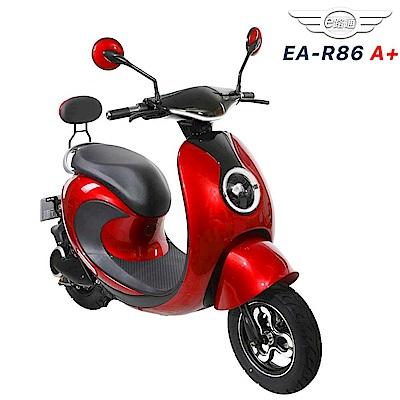 【e路通】EA-R86 A+ 圓點 52V有量鋰電池 前後鼓煞車 電動車(電動自行車)