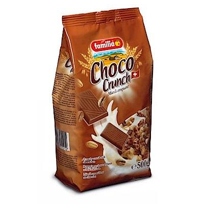 瑞士全家 巧克力綜合穀物早餐(500g)x2袋