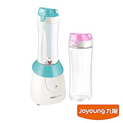 九陽時尚隨行杯果汁機-JYL-C18DM 買就送公主蝴蝶陶瓷杯組(粉紅)