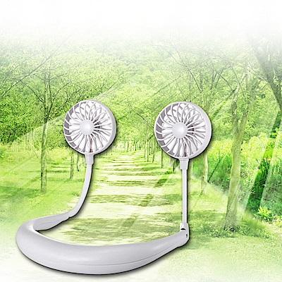 ENNE 頸掛式運動型小風扇 兩色任選 1入
