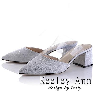 Keeley Ann 優雅百搭~名媛氣質亮粉真皮軟墊尖頭穆勒鞋(銀色-Ann)
