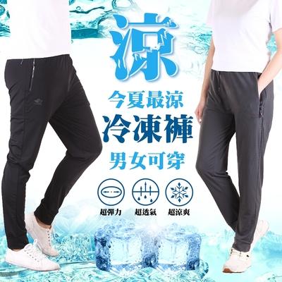 (時時樂)CS衣舖 冰絲涼感吸濕排汗冰鋒褲