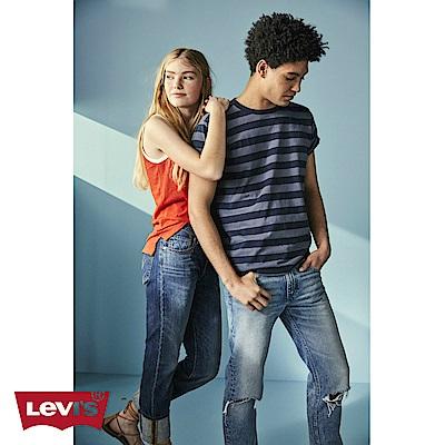 Levis 男款 511低腰修身窄管牛仔長褲 MIJ雪地刷色 膝蓋開口破壞