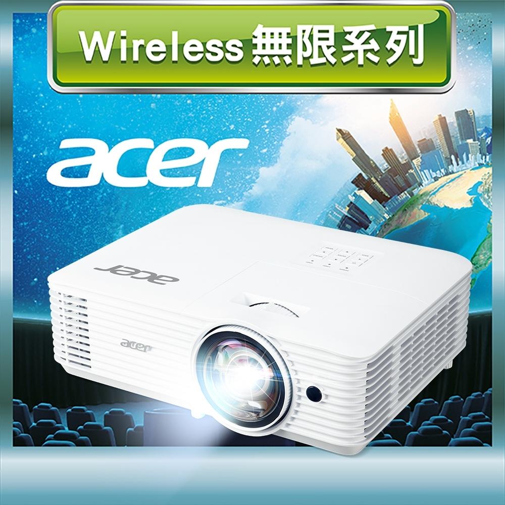 Acer H6518STi 一米90吋畫面 短焦無線投影機(3500流明)