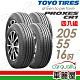 【TOYO】PROXES CR1 低噪音濕地操控性輪胎_四入組_205/55/16 product thumbnail 1