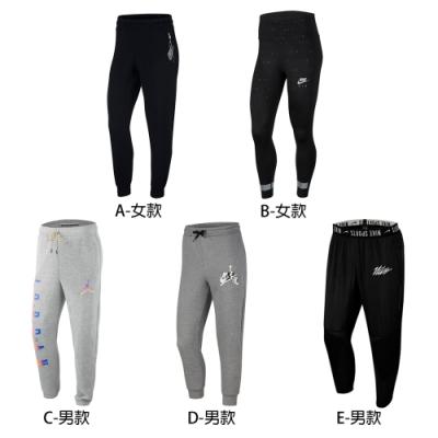 【時時樂限定】NIKE 健身 慢跑 運動 長褲(男女款任選)