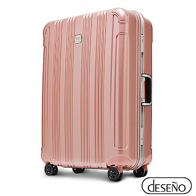 Deseno 酷比旅箱II-24吋輕量深鋁框行李箱-玫瑰銀