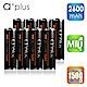 a+plus 高容量2600mAh低自放AA 3號充電電池 8入 product thumbnail 1