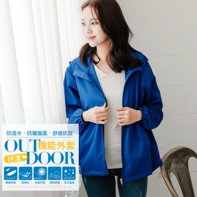 GIAT 台灣製防潑水抗UV連帽外套(男女適用)-水手藍