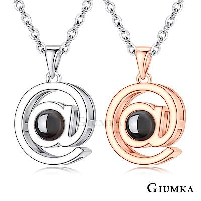 GIUMKA情侶對鍊925純銀專屬@愛一對價格(兩組任選)