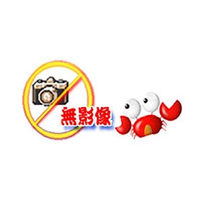 池田屋 4連綜合海鮮仙貝(40g)