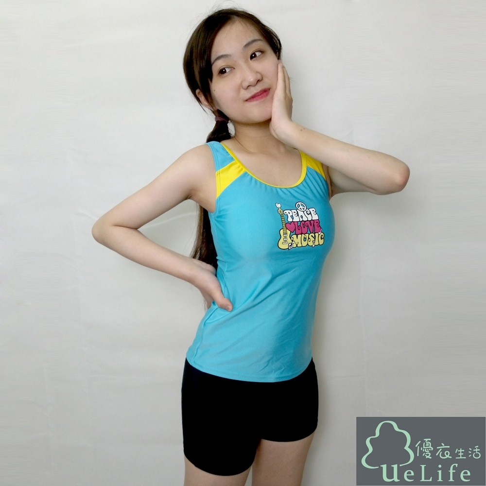 優衣生活ueLife 大女兩件式泳裝附泳帽 愛與和平(L914藍色)