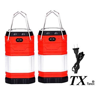 TX特林小紅莓充電露營燈<b>2</b>入組(T-ST350-<b>2</b>)
