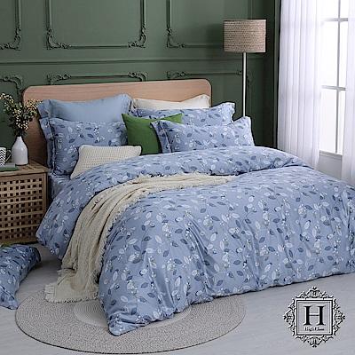 HOYA H Series瑞西亞 特大配8x7被套四件式頂級500織匹馬棉被套床包組