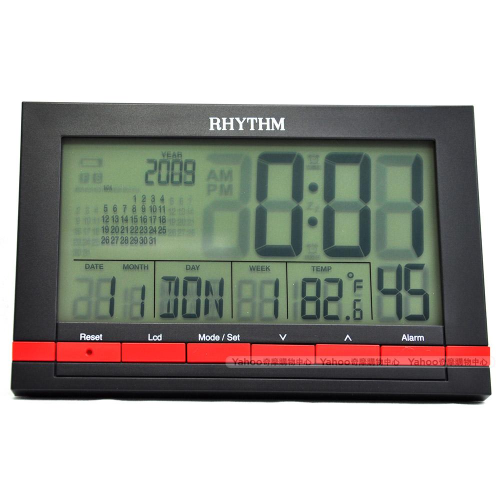 RHYTHM麗聲 現代都會雙鬧鈴夜光電子鐘/16cm