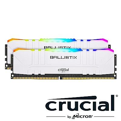 美光 Crucial Ballistix 炫光RGB D4 3600/16G(8G*2) 桌上型記憶體(白/雙通道)