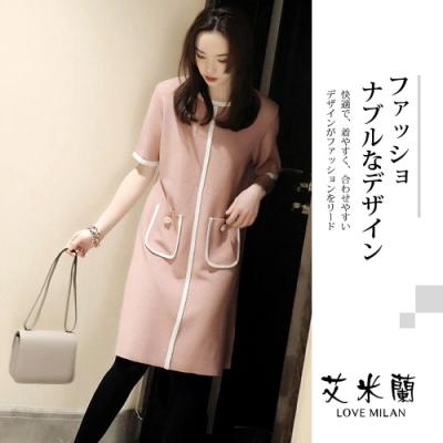 艾米蘭-韓版配色雙口袋造型洋裝-3色(M-L)