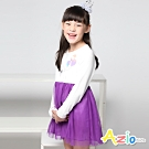 Azio Kids 女童 洋裝 可愛貓咪氣球澎澎紗裙洋裝 (紫)