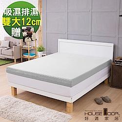 House Door 超吸濕排濕表布12cm厚釋壓記憶床墊超值組-雙大6尺