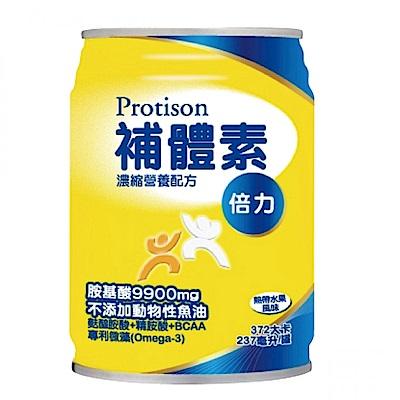 補體素 倍力 熱帶水果風味 237ml*24罐