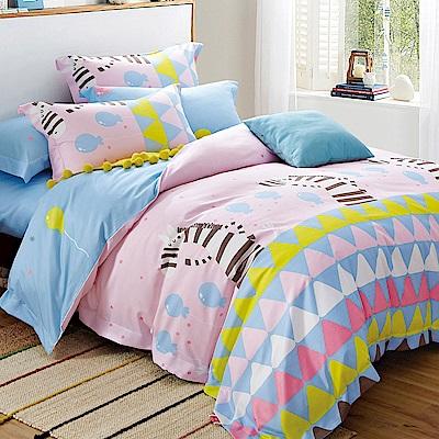 Betrise彩夜斑馬  單人-3M專利天絲吸濕排汗三件式兩用被床包組