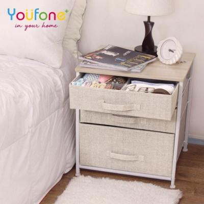 YOUFONE 日式簡約麻布多尺寸三層式抽屜收納/衣物櫃附可折疊式儲物收納椅凳超殺組合價
