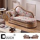 COUCH-華爾滋貴妃坐躺椅(左右型可選)