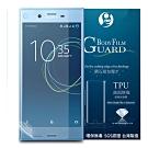 o-one大螢膜 Sony XZS 滿版全膠保護貼