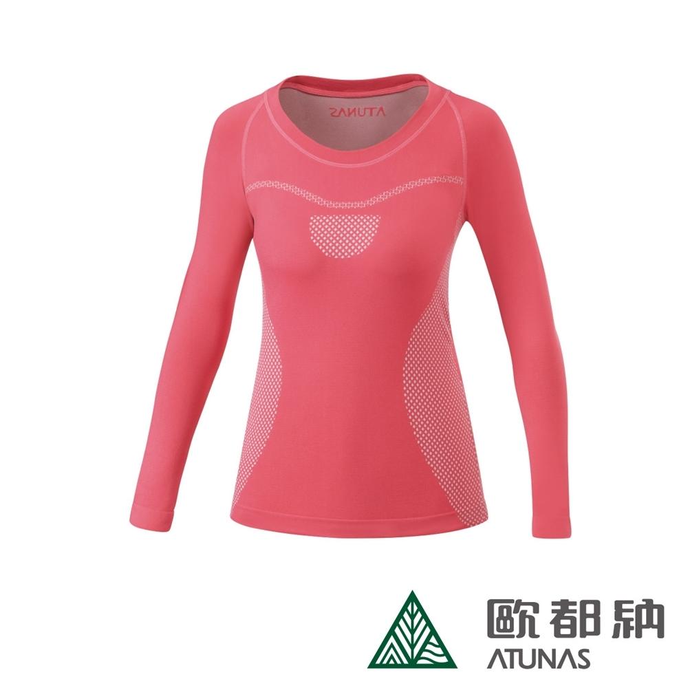 【ATUNAS 歐都納】女款質輕快乾透氣無縫貼身保暖長袖內著衣A-U1616W玫粉
