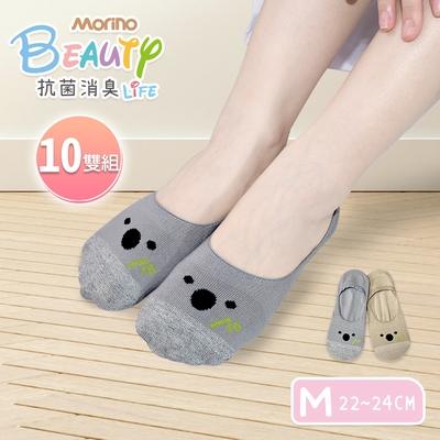 【MORINO摩力諾】女襪(無尾熊)MIT抗菌消臭造型隱形襪 船襪 糖果襪 船型襪 少女襪 除臭襪  M22~24cm(超值10雙組)