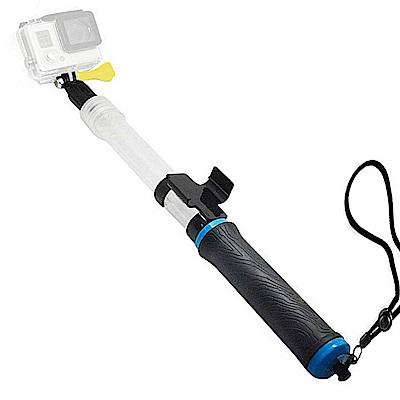 GoPro 副廠 水陸兩用可調式伸縮延長桿 自拍桿 手持杆
