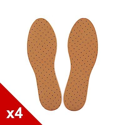 糊塗鞋匠 優質鞋材 C03 透氣軟皮墊 4雙