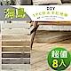 【貝力地板】海島 石塑防水DIY卡扣塑膠地板-共八色(8箱/3.36坪) product thumbnail 1
