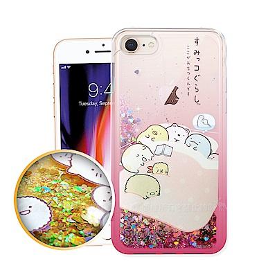 角落小夥伴 iPhone 8 / iPhone 7 4.7吋 流沙漸層手機殼(睡覺)